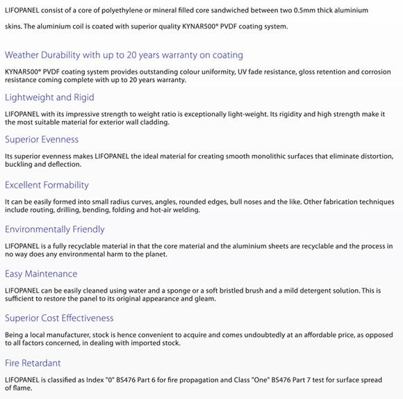 lifopaneladvantages LifoPanel